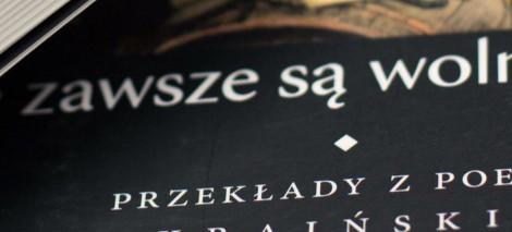 RECENZJE_Bohdan_Zadura_Wiersze-zawsze-sa-wolne