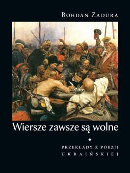 Wiersze_zawsze_sa_wolne_wyd_3_miekka_oprawa-1444131353830