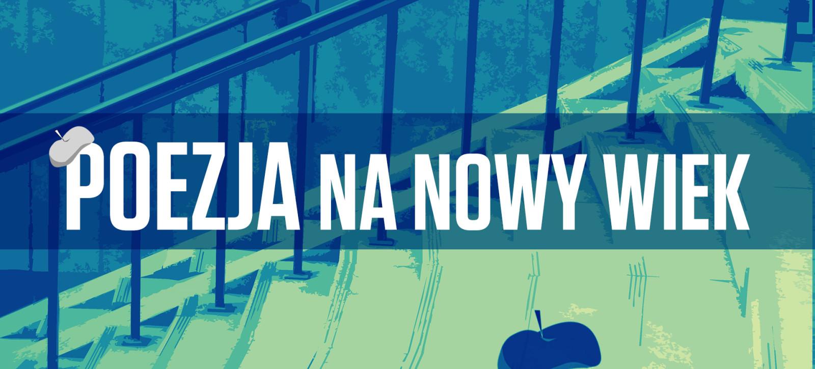 29_Poezja_na_nowy_wiek_grafika_debaty