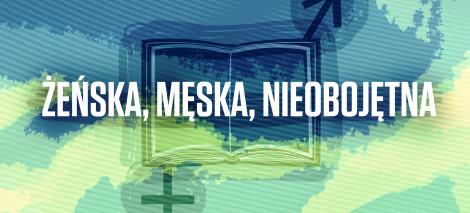 9_Żeńska_męska_nieobojętna_grafika_debaty