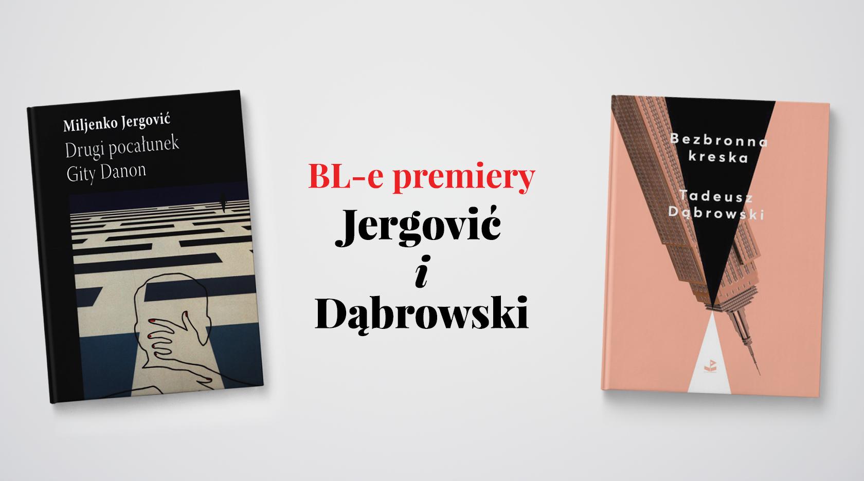 BL Img 2017.02.14 BL-e premiery DĄBROWSKI i JERGOVIĆ_www_top