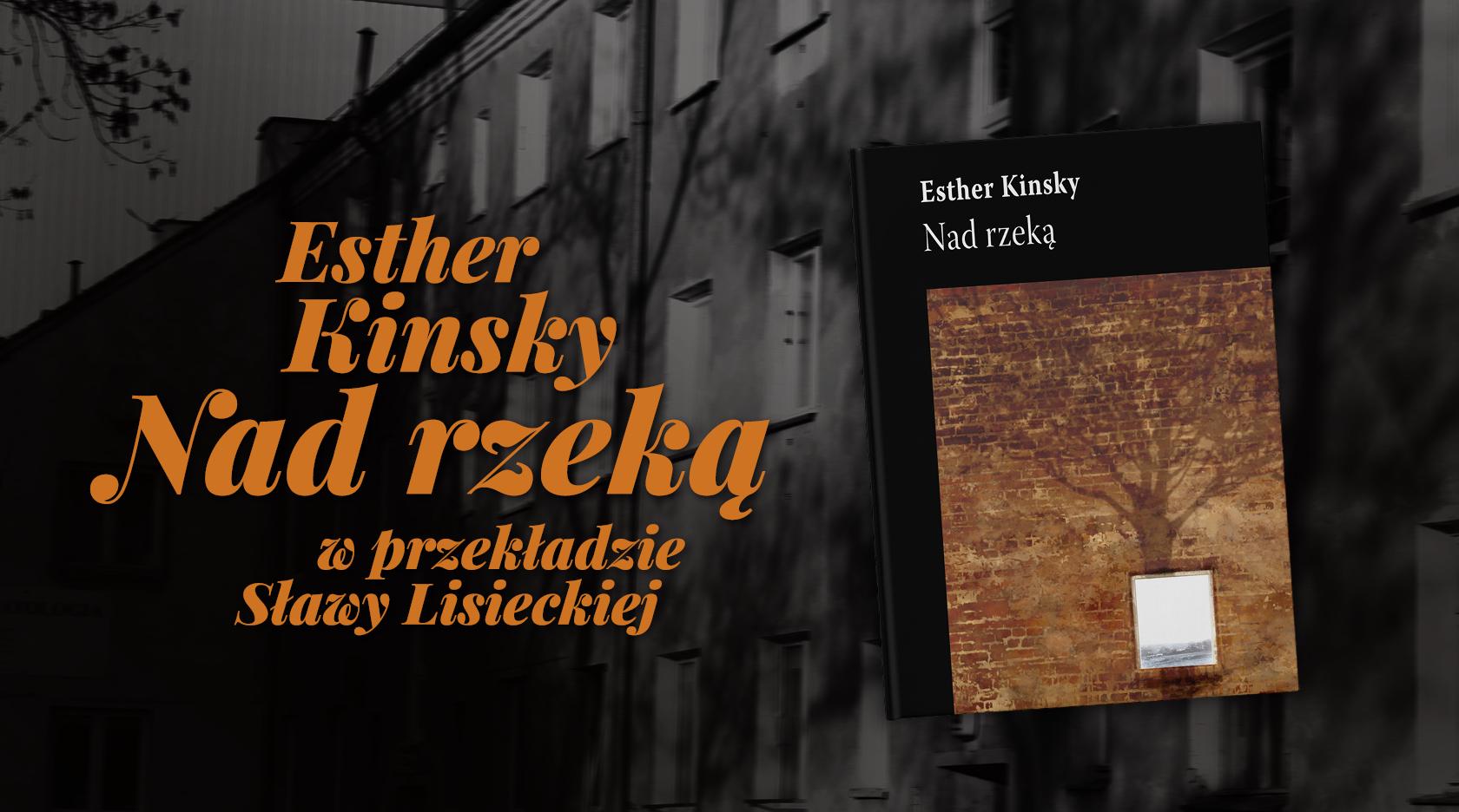 BL Img 2017.03.09 Książka Kinsky w przekładzie Sławy Lisieckiej_www