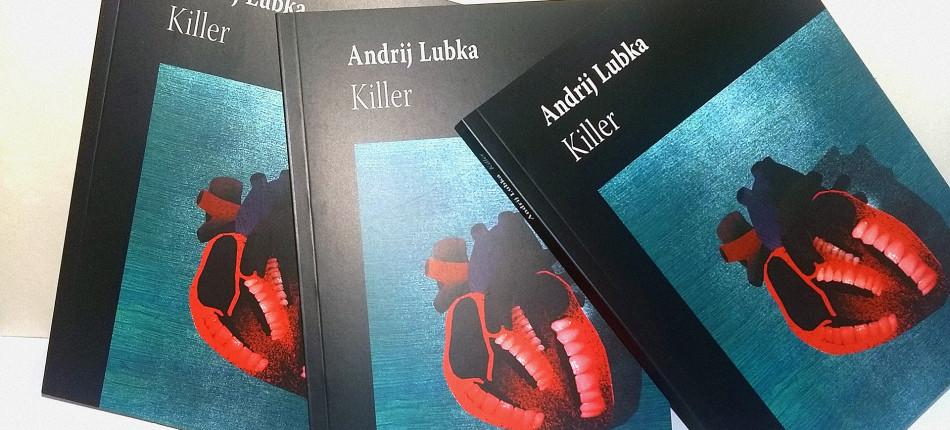 23_ZDJĘCIA__Andrij LUBKA__Killer