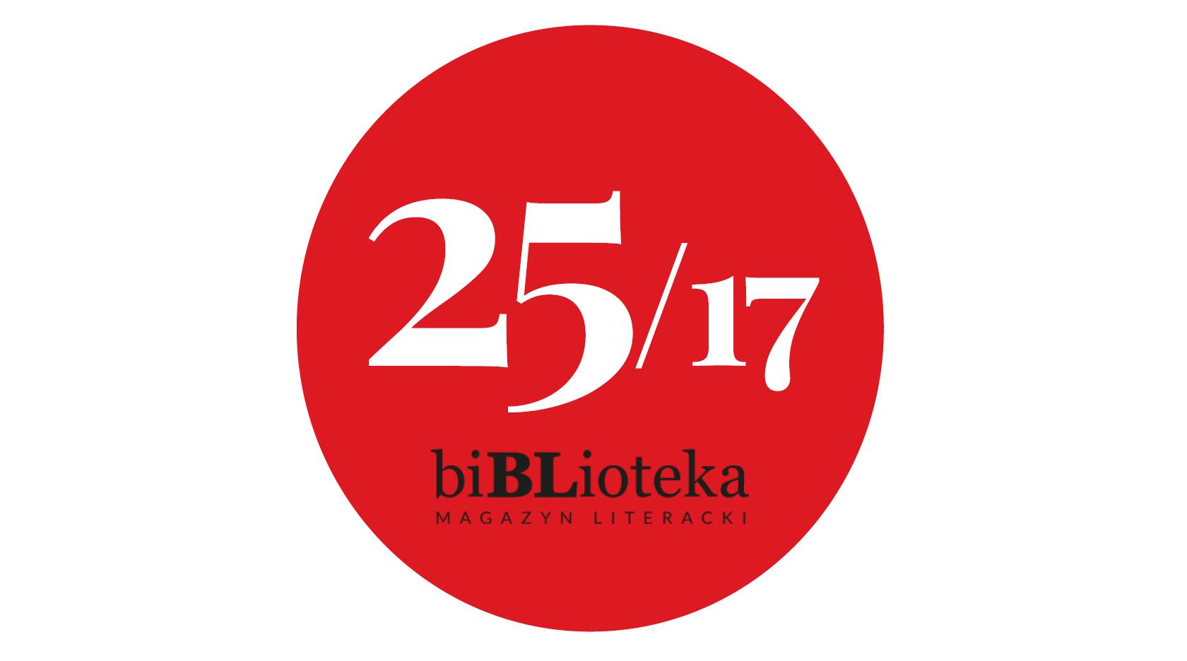 BL Img 2017.12.19 biBLioteka nr 201725_www