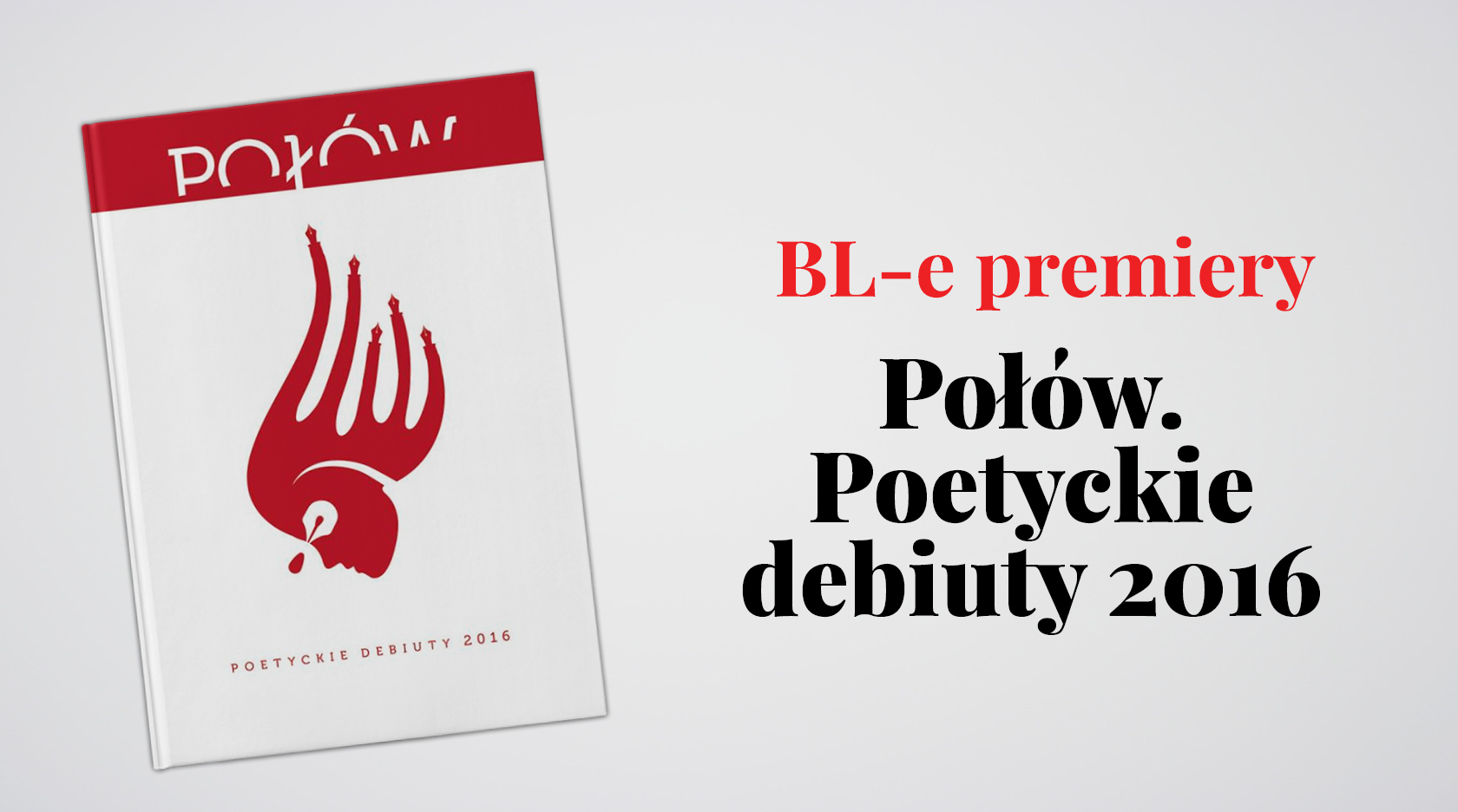 BL Img 2017.12.25 BL-e premiery Połów. Poetyckie debiuty 2016_www