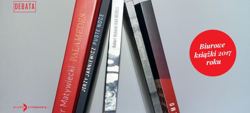 16_DEBATY__Biurowe_książki_roku__Juliusz_PIELICHOWSKI