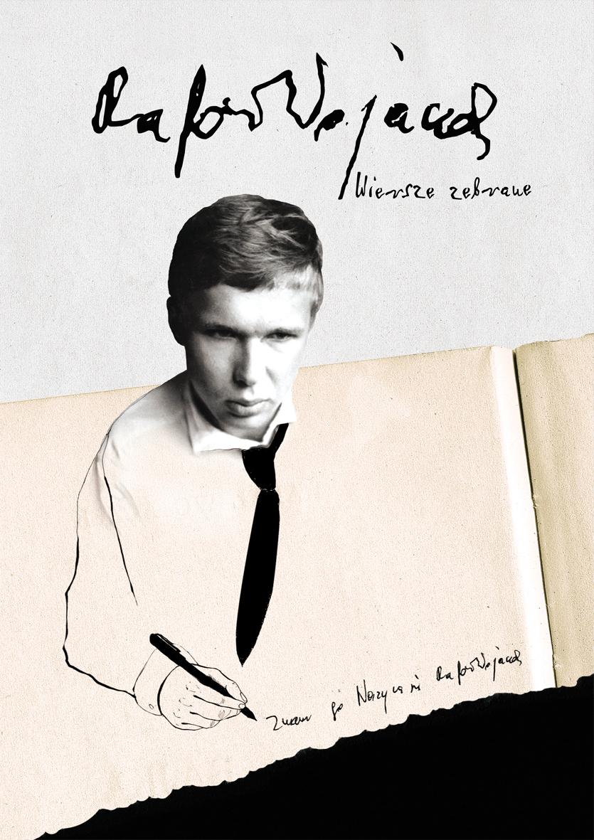 Wiersze zebrane (1964-1971), wyd. 5