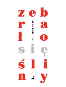 Okladka_Zebralo_sie_sliny_72dpi