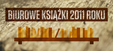21_Biurowe_książki_2011_roku_grafika_debaty
