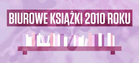 24_Biurowe_książki_2010_roku_grafika_debaty