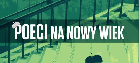 32_Poeci_na_nowy_wiek_grafika_debaty