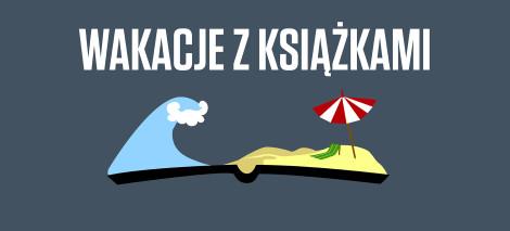 6_wakacje_z_książkami_grafika_debaty