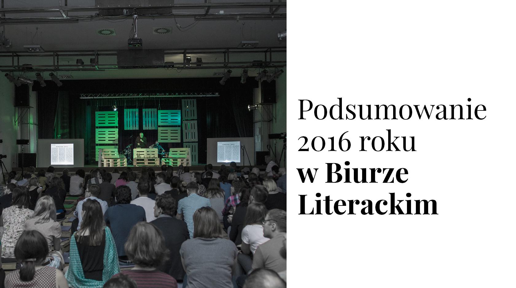 BL Img 2016.12.20 Podsumowanie 2016 roku w Biurze Literackim_www_top