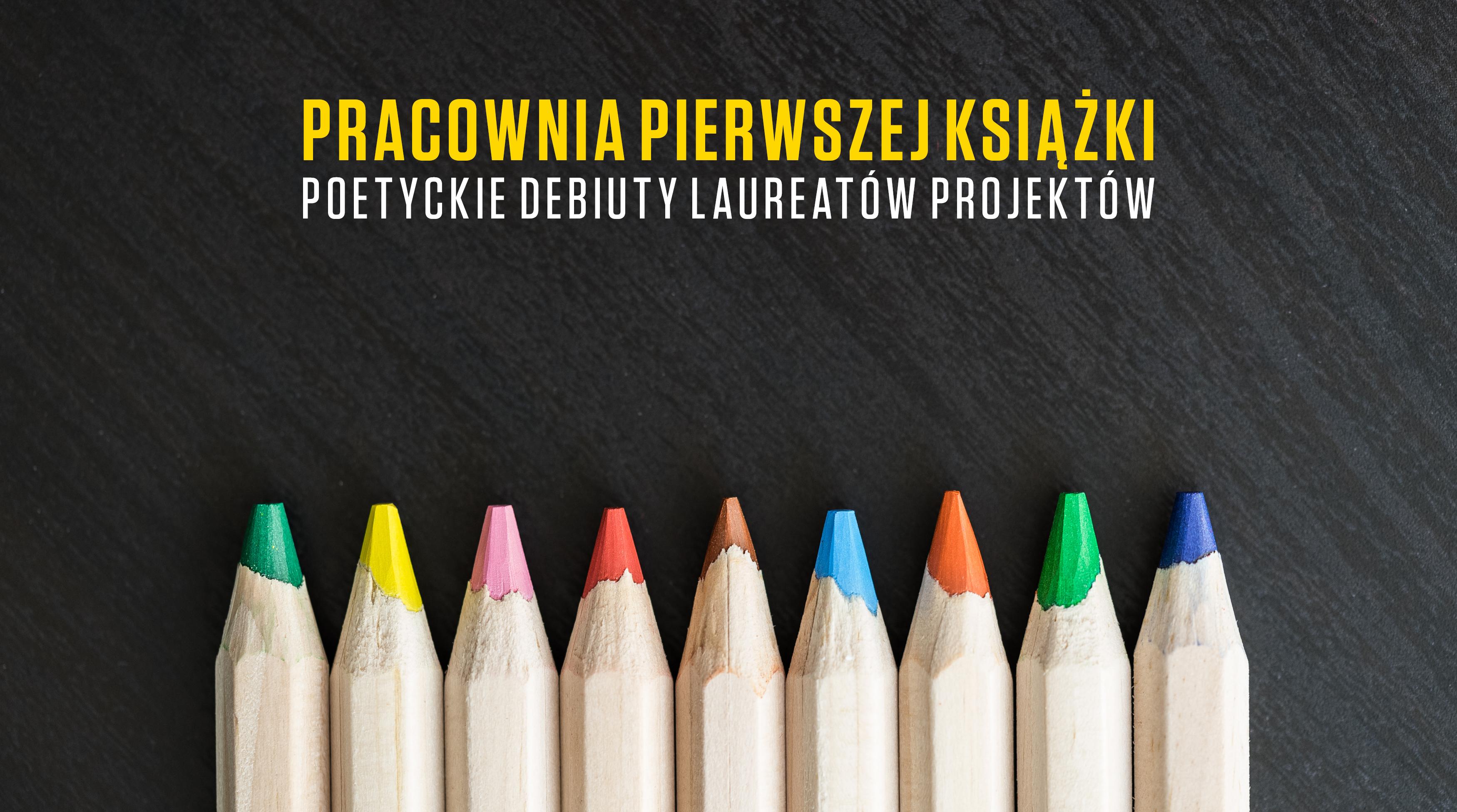 Stacja_Literatura_23__Pracownia_Pierwszej_ksiazki__top