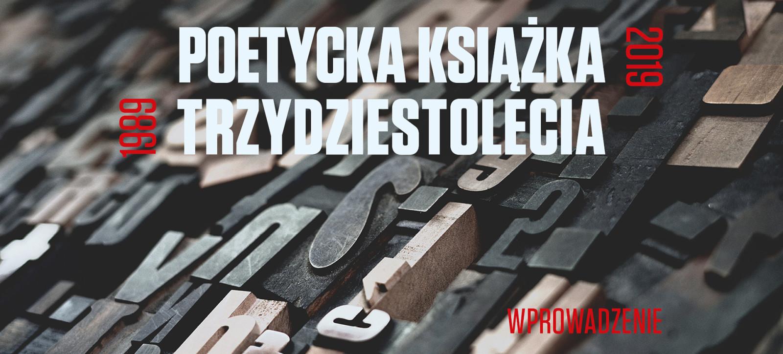 15_DEBATY__REDAKCJA__Poetycka książka trzydziestolecia