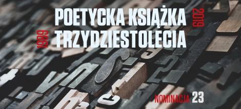15_DEBATY__Tadeusz Sławek__Poetycka książka trzydziestolecia