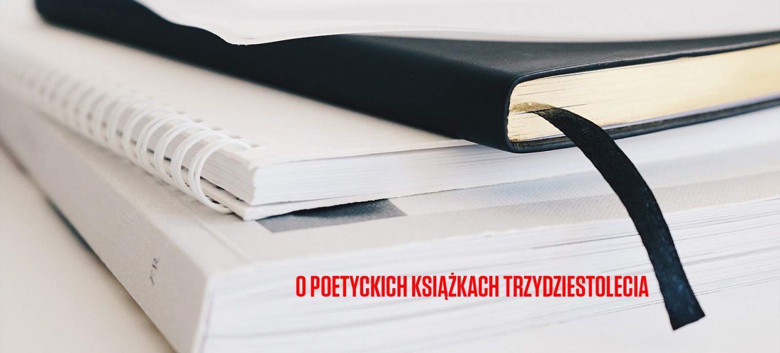 15_DEBATY__Abc__O poetyckich książkach trzydziestolecia_3