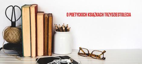 16_DEBATY__Abc__O poetyckich książkach trzydziestolecia_4