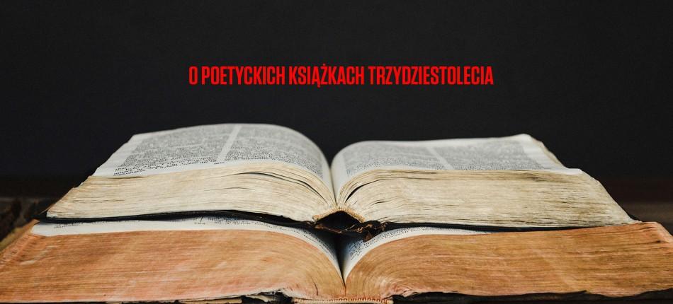 17_DEBATY__Abc__O poetyckich książkach trzydziestolecia_5