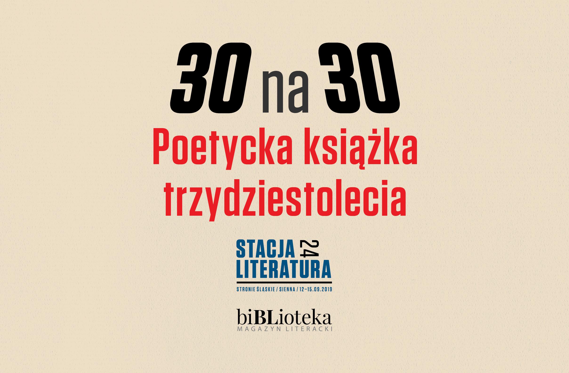 Poetycka Książka Trzydziestolecia Biuro Literackie