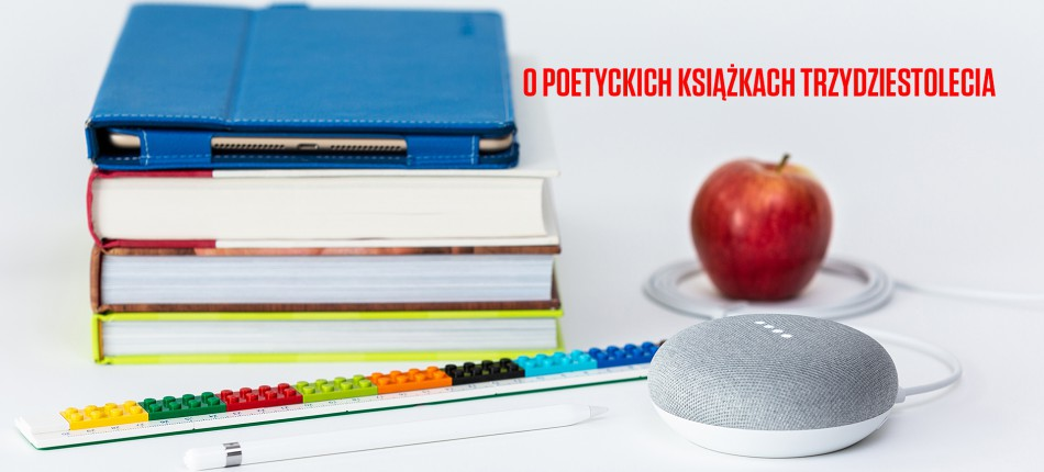 16_DEBATY__Abc__O poetyckich książkach trzydziestolecia