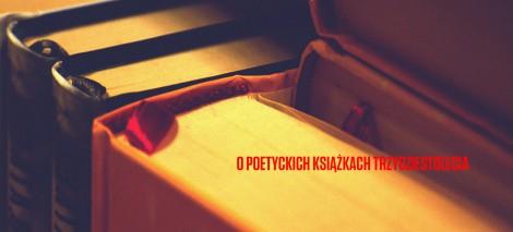 16_DEBATY_Aleksandra Grzemska__O poetyckich książkach trzydziestolecia podsumowanie